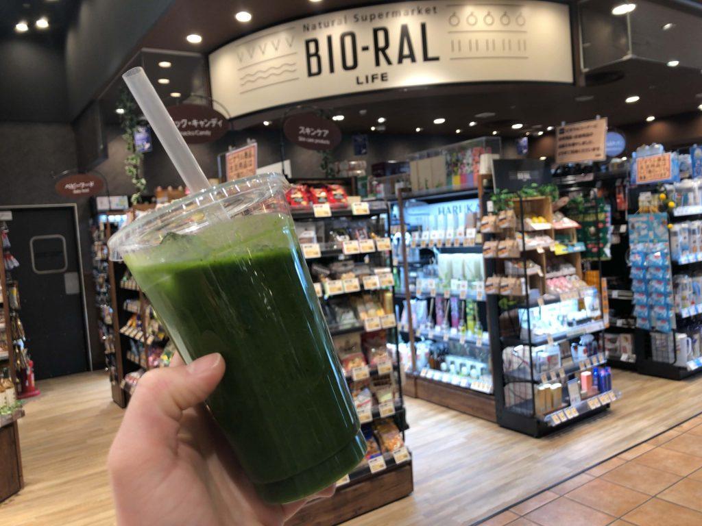 オーガニックスーパー「ビオラル(BIO-RAL)」さいたま新都心店の口コミ・評判25