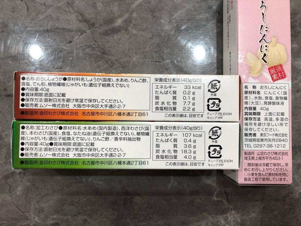 オーガニックスーパー「ビオラル(BIO-RAL)」さいたま新都心店の口コミ・評判32