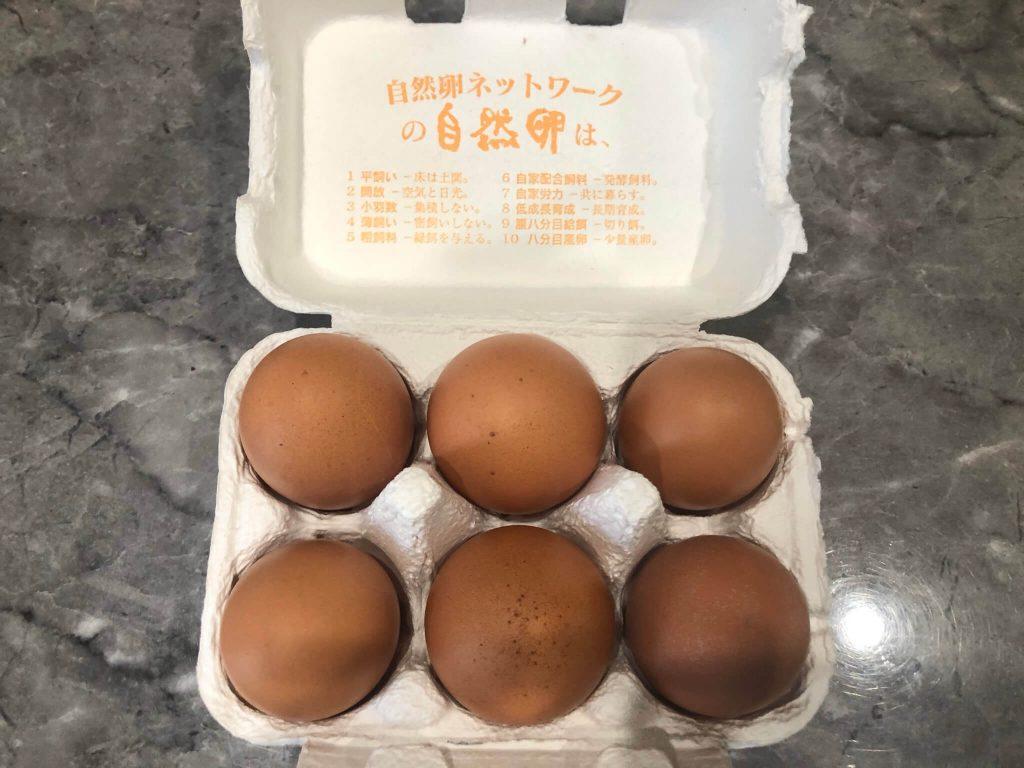 綾・早川農苑の無農薬野菜セットを注文29