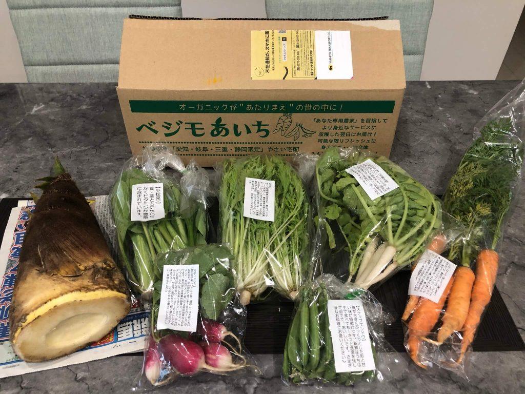 あなた専用個人農家・自然栽培野菜の宅配「ベジモ」のお試しセットの口コミ36
