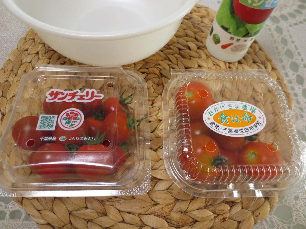 野菜の残留農薬除去スプレー「ベジセーフ」とは?成分・安全・効果21