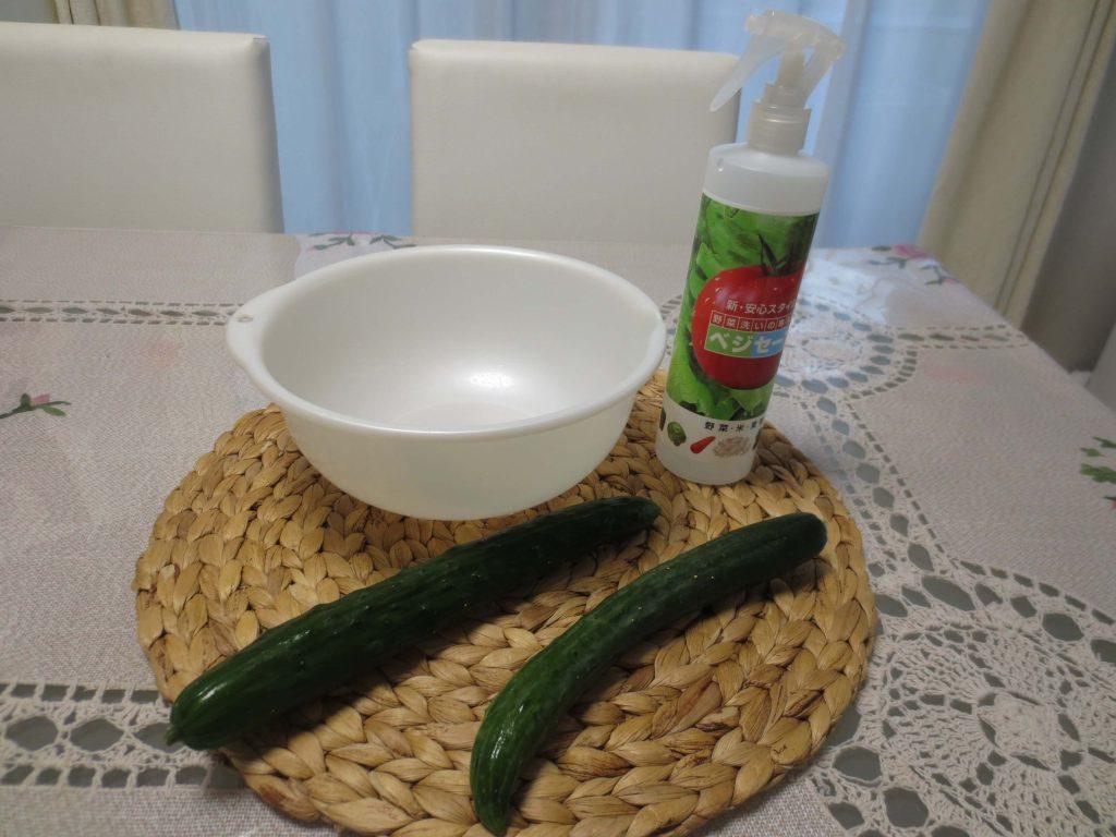 野菜の残留農薬除去スプレー「ベジセーフ」とは?成分・安全・効果32