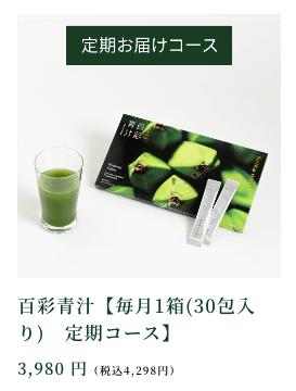 【口コミ・評判】青果日和の野菜のお試しセット6