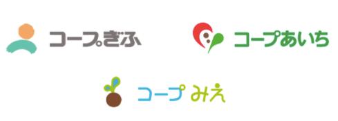 東海コープ(ぎふ・あいち・みえ)の野菜とミールキットの口コミと評判8