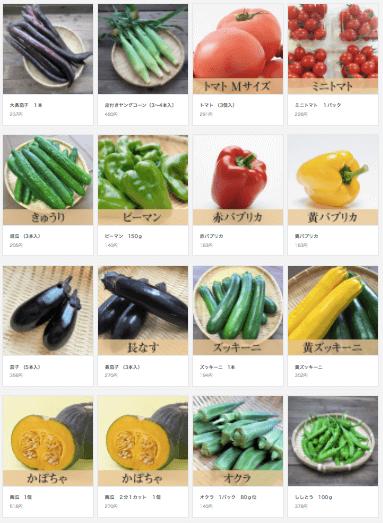 カラフルマルシェの野菜はこだわり薄い?高い?お試しセット評論7