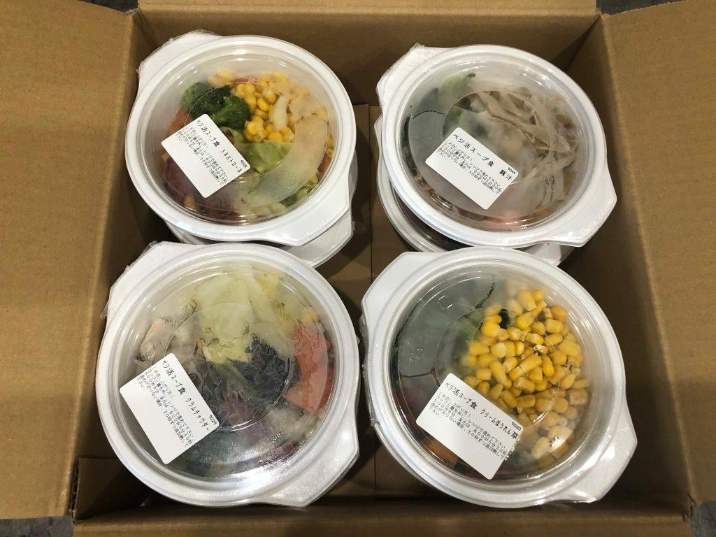 ウェルネスダイニングの「野菜を楽しむスープ食」8個セットをお試し・口コミ23