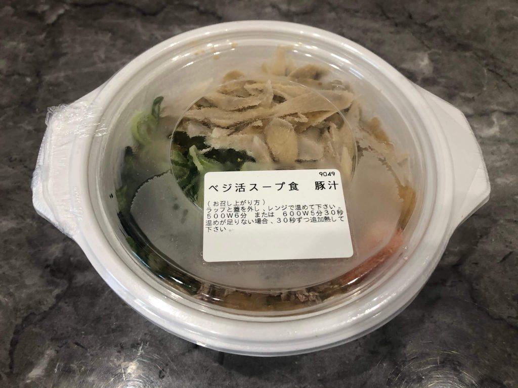 ウェルネスダイニングの「野菜を楽しむスープ食」8個セットをお試し・口コミ32