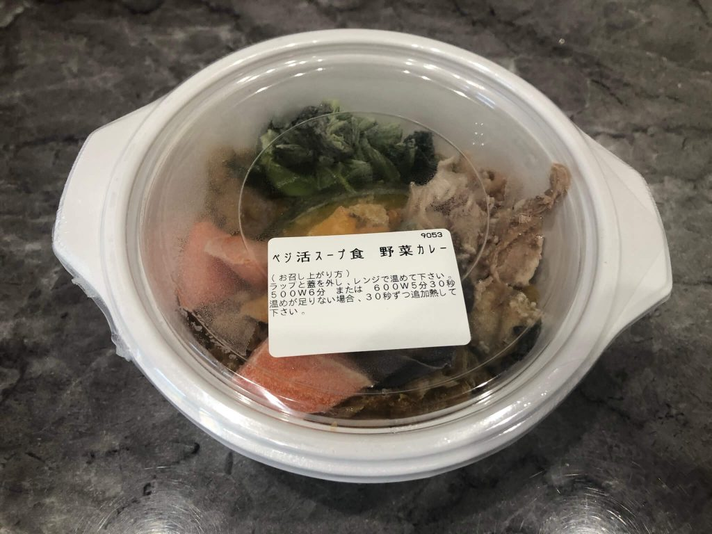 ウェルネスダイニングの「野菜を楽しむスープ食」8個セットをお試し・口コミ42