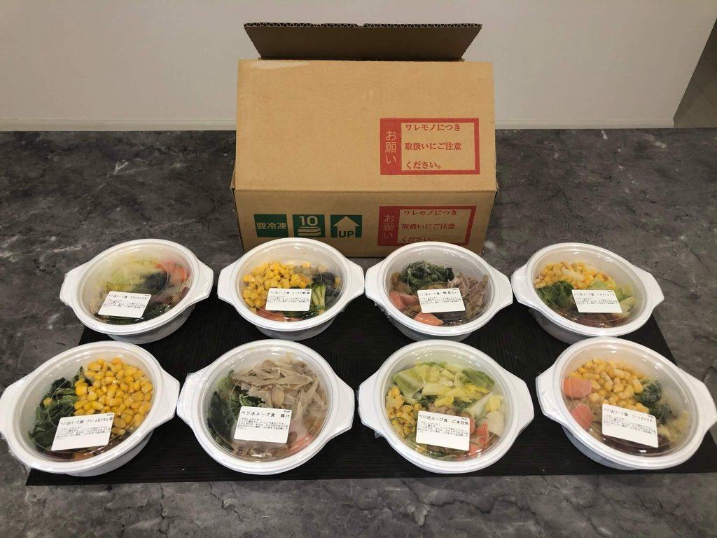ウェルネスダイニングの「野菜を楽しむスープ食」8個セットをお試し・口コミ18