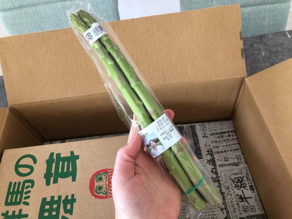 カラフルマルシェの野菜はこだわり薄い?高い?お試しセット評論29