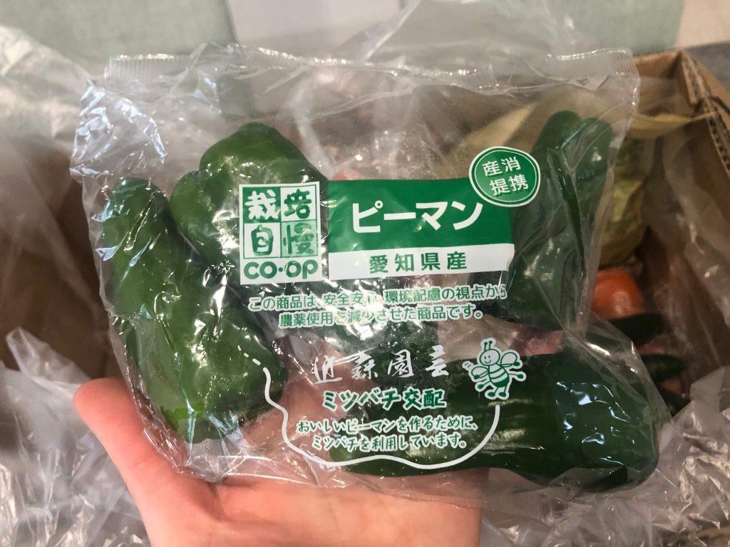 東海コープ(ぎふ・あいち・みえ)の野菜とミールキットの口コミと評判45