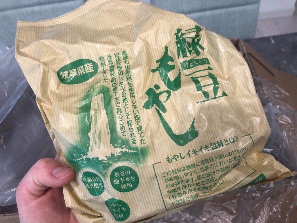 東海コープ(ぎふ・あいち・みえ)の野菜とミールキットの口コミと評判53