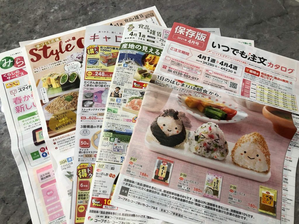東海コープ(ぎふ・あいち・みえ)の野菜とミールキットの口コミと評判31