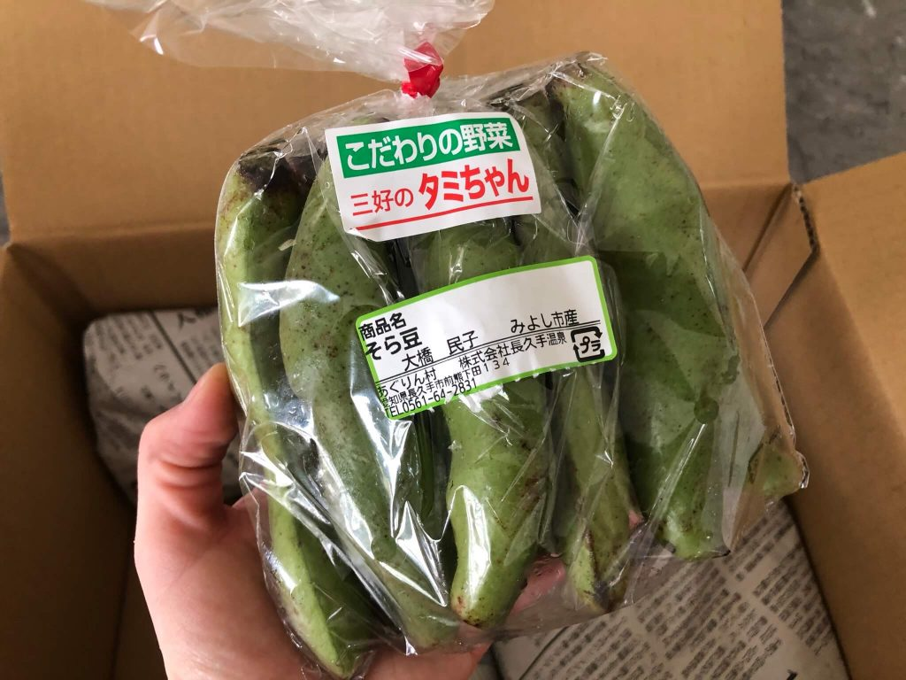 愛知県・長久手市の直売所と野菜宅配の「あぐりん村」の感想と口コミ12