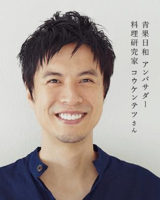 【口コミ・評判】青果日和の野菜のお試しセット14
