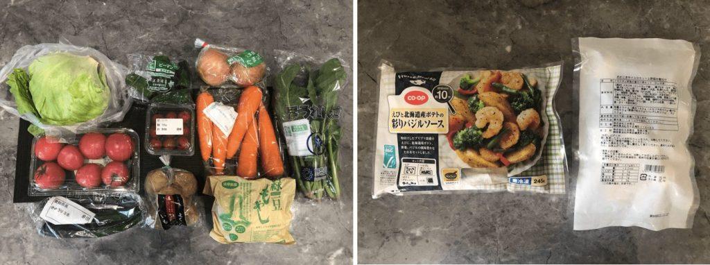 東海コープ(ぎふ・あいち・みえ)の野菜とミールキットの口コミと評判71