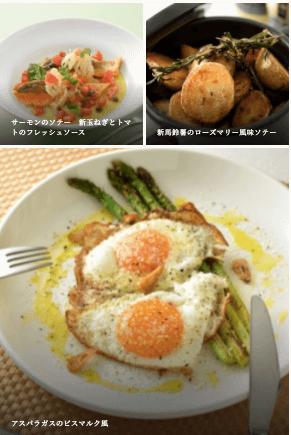 【口コミ・評判】青果日和の野菜のお試しセット8