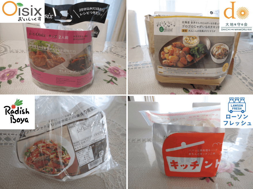 本格料理・高級ミールキットのchefrepi(シェフレピ)の口コミ・定期購入6月鴨・ラム肉52