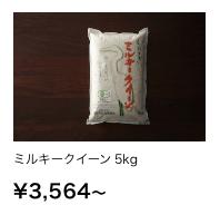 奈良の化学肥料・化学農薬不使用野菜宅配サービス「さん・らいふ」の口コミと評判20