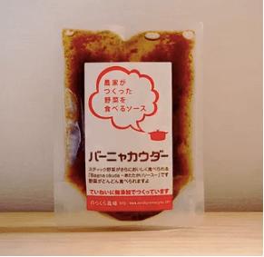 【口コミ】長野産の有機野菜宅配「のらくら農場」10