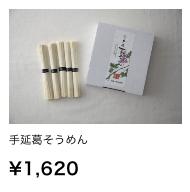 奈良の化学肥料・化学農薬不使用野菜宅配サービス「さん・らいふ」の口コミと評判22