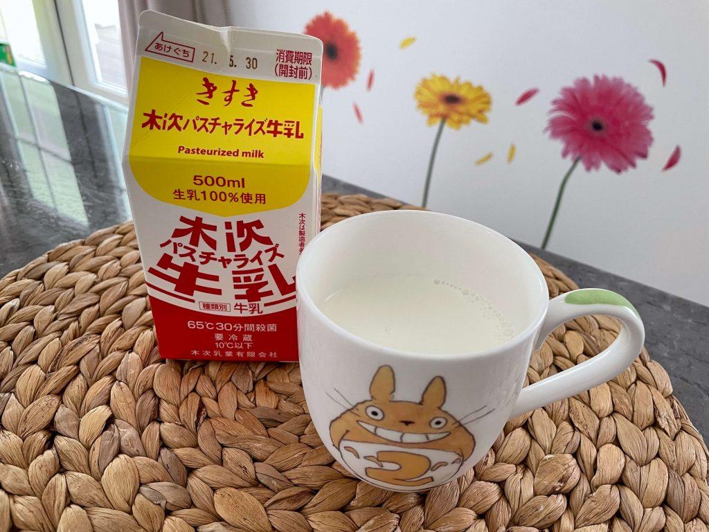 奈良の化学肥料・化学農薬不使用野菜宅配サービス「さん・らいふ」の口コミと評判26