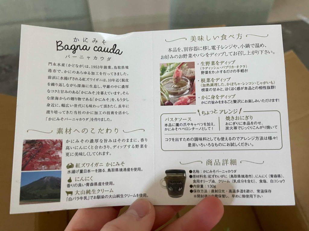 三浦野菜市場のお試し・他社の野菜宅配との比較と口コミ20