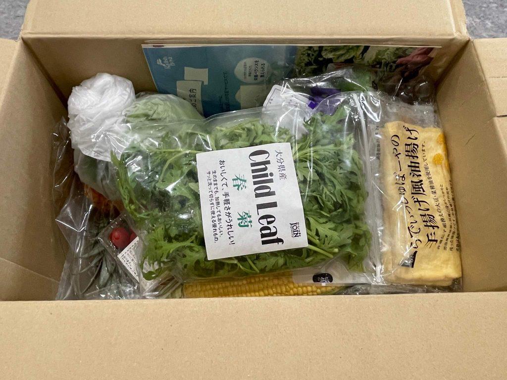 有機野菜宅配らでぃっしゅぼーやの不揃い野菜&食材セットのお試し・口コミ21
