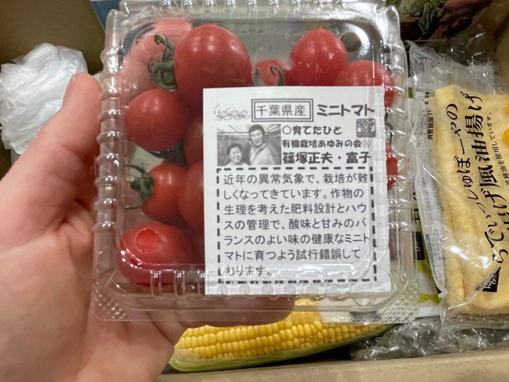 有機野菜宅配らでぃっしゅぼーやの不揃い野菜&食材セットのお試し・口コミ25