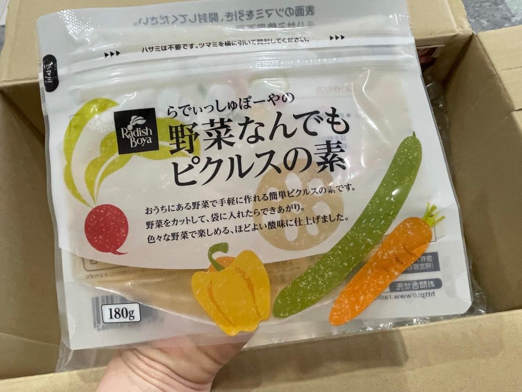 有機野菜宅配らでぃっしゅぼーやの不揃い野菜&食材セットのお試し・口コミ34