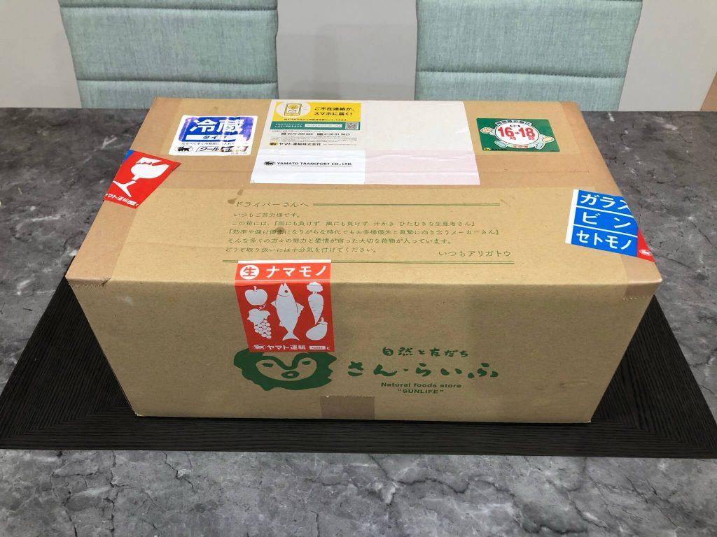 奈良の化学肥料・化学農薬不使用野菜宅配サービス「さん・らいふ」の口コミと評判30