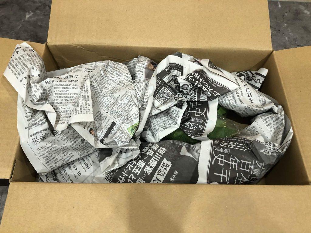 奈良の化学肥料・化学農薬不使用野菜宅配サービス「さん・らいふ」の口コミと評判32