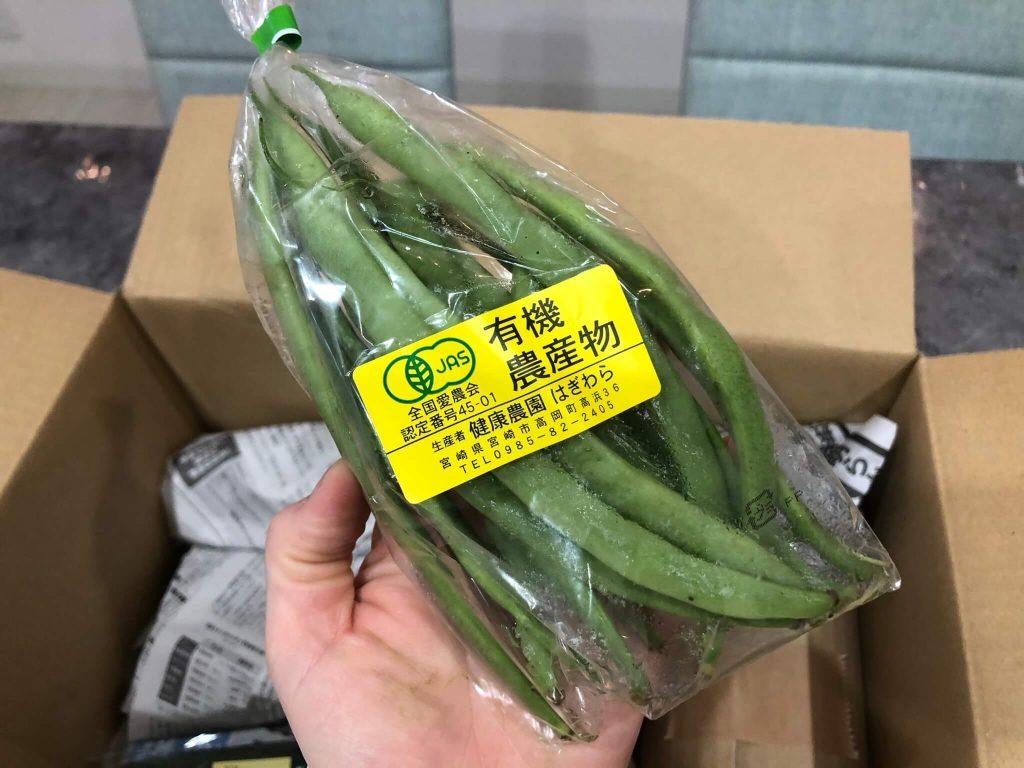 奈良の化学肥料・化学農薬不使用野菜宅配サービス「さん・らいふ」の口コミと評判37