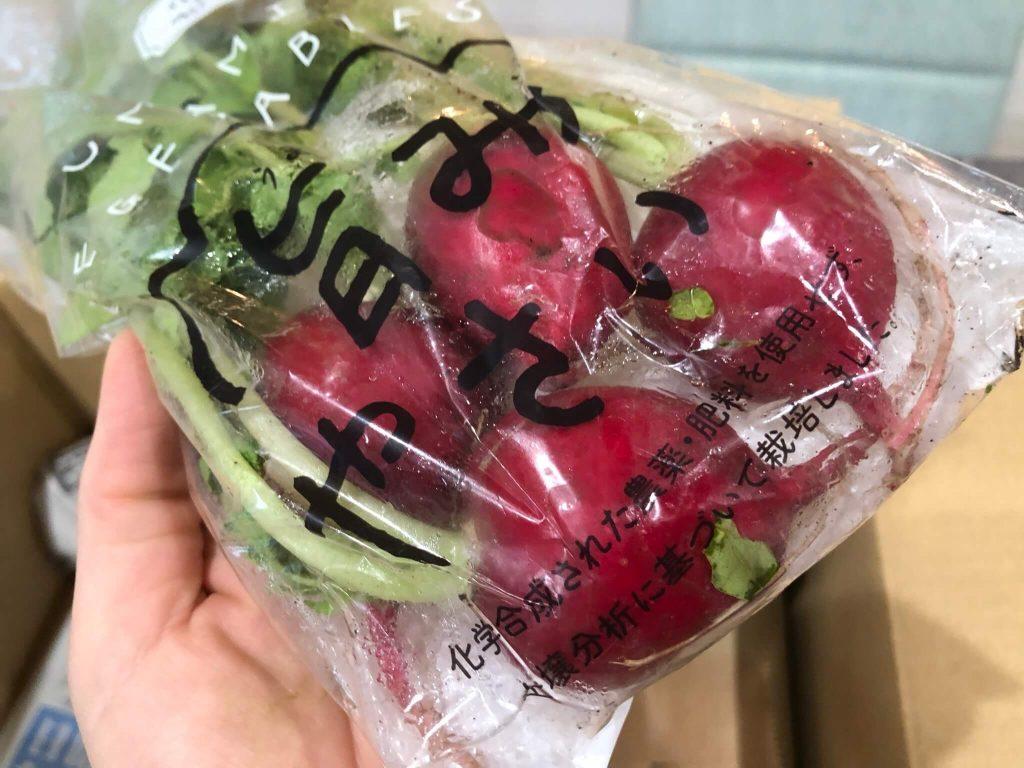 奈良の化学肥料・化学農薬不使用野菜宅配サービス「さん・らいふ」の口コミと評判41