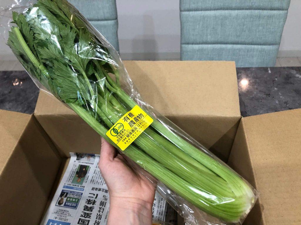 奈良の化学肥料・化学農薬不使用野菜宅配サービス「さん・らいふ」の口コミと評判42