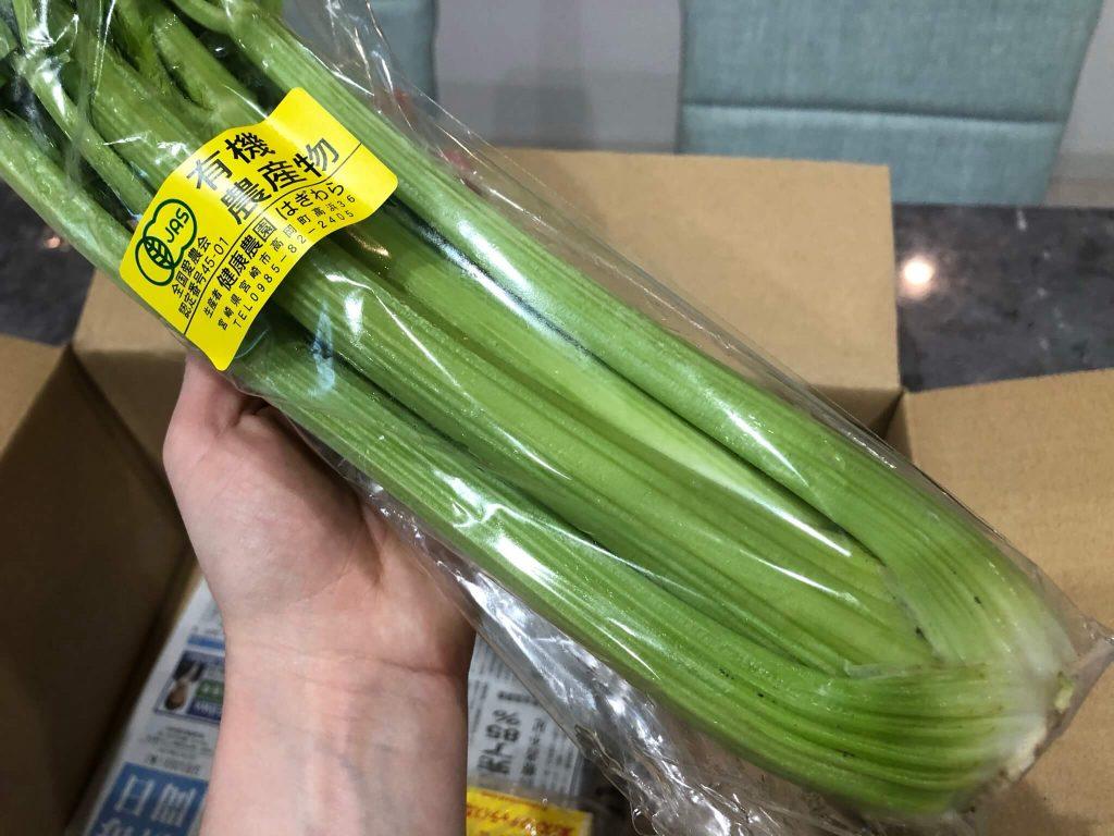 奈良の化学肥料・化学農薬不使用野菜宅配サービス「さん・らいふ」の口コミと評判43