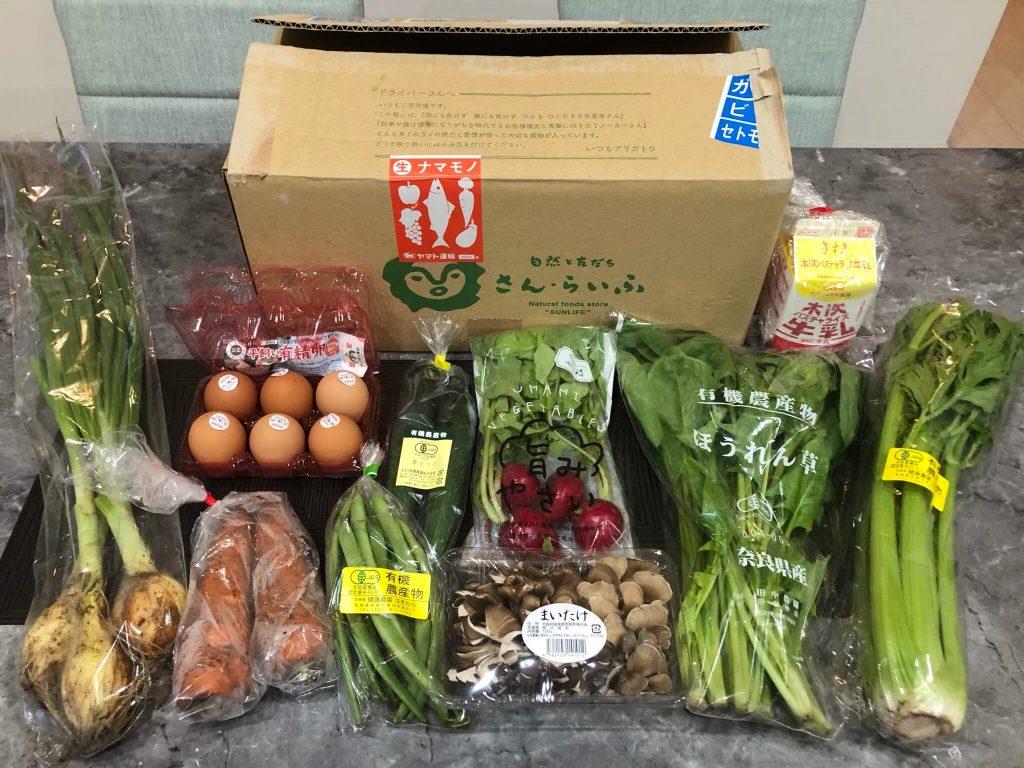 奈良の化学肥料・化学農薬不使用野菜宅配サービス「さん・らいふ」の口コミと評判53