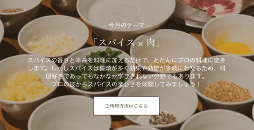 本格料理・高級ミールキットのchefrepi(シェフレピ)の口コミ・定期購入6月鴨・ラム肉5