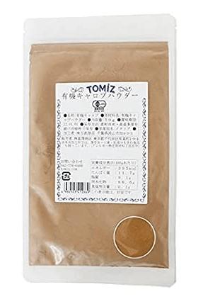 スーパーフード・キャロブの栄養・効果・効能・おすすめの食べ方とレシピ11