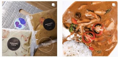野菜たっぷり・無添加完全菜食の本格カレー宅配「Makarimo Curry」の口コミと評判8
