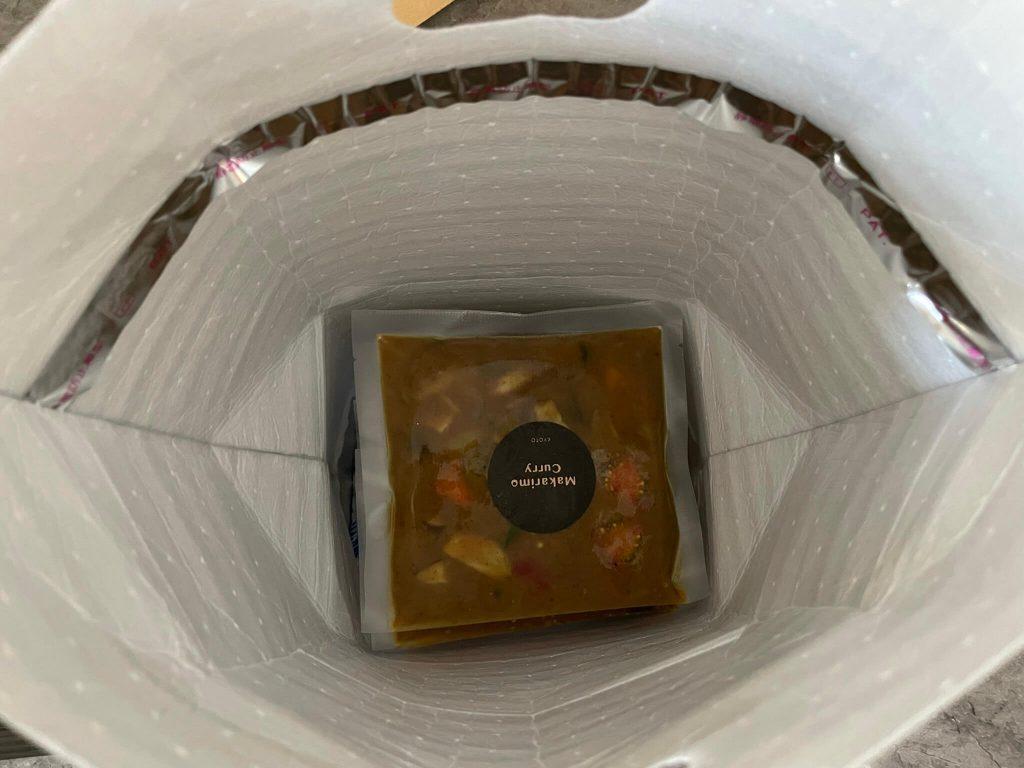 野菜たっぷり・無添加完全菜食の本格カレー宅配「Makarimo Curry」の口コミと評判14