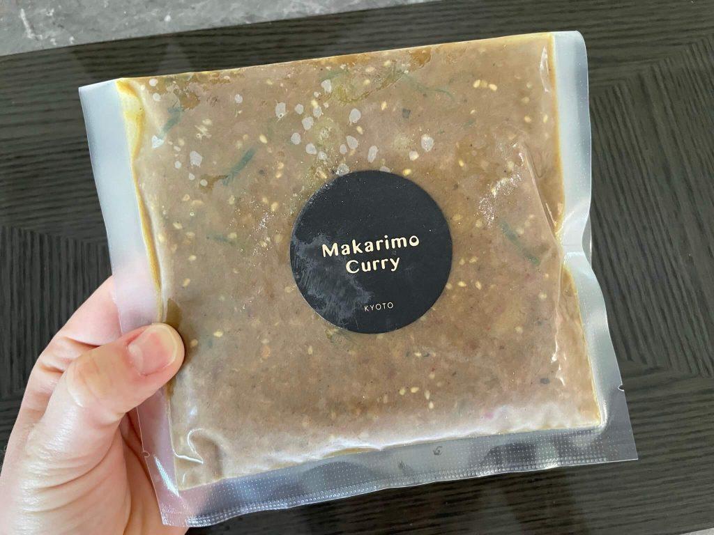 野菜たっぷり・無添加完全菜食の本格カレー宅配「Makarimo Curry」の口コミと評判17