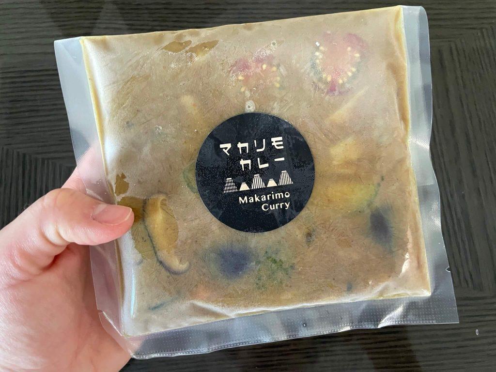 野菜たっぷり・無添加完全菜食の本格カレー宅配「Makarimo Curry」の口コミと評判21