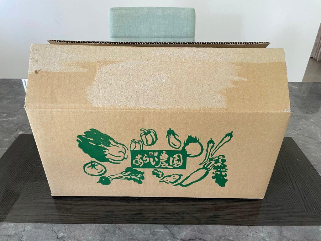 京都市の無農薬・有機肥料のオーガニック野菜宅配「あらい農園」の口コミ12