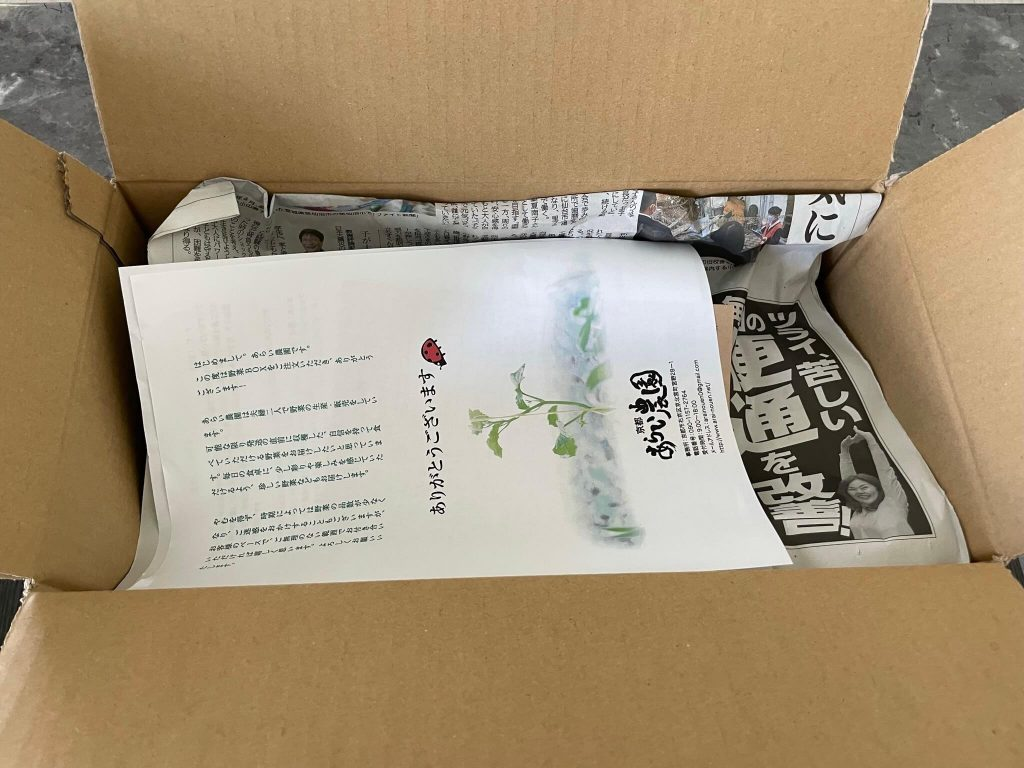 京都市の無農薬・有機肥料のオーガニック野菜宅配「あらい農園」の口コミ13