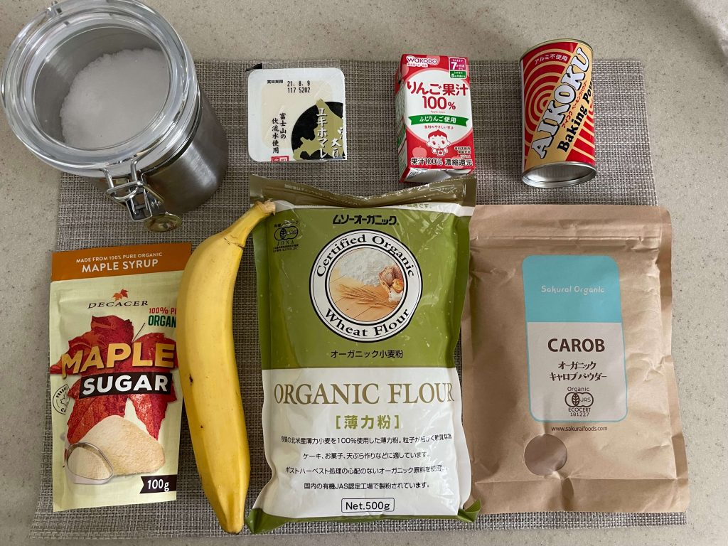 スーパーフード・キャロブの栄養・効果・効能・おすすめの食べ方とレシピ2