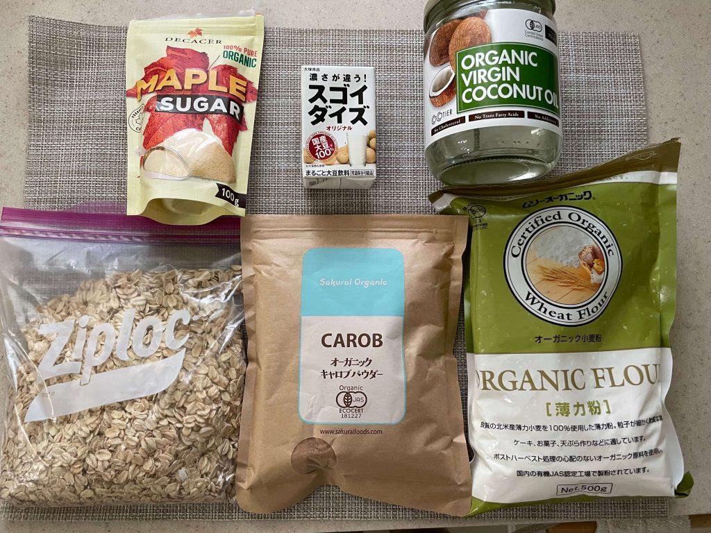 スーパーフード・キャロブの栄養・効果・効能・おすすめの食べ方とレシピ17