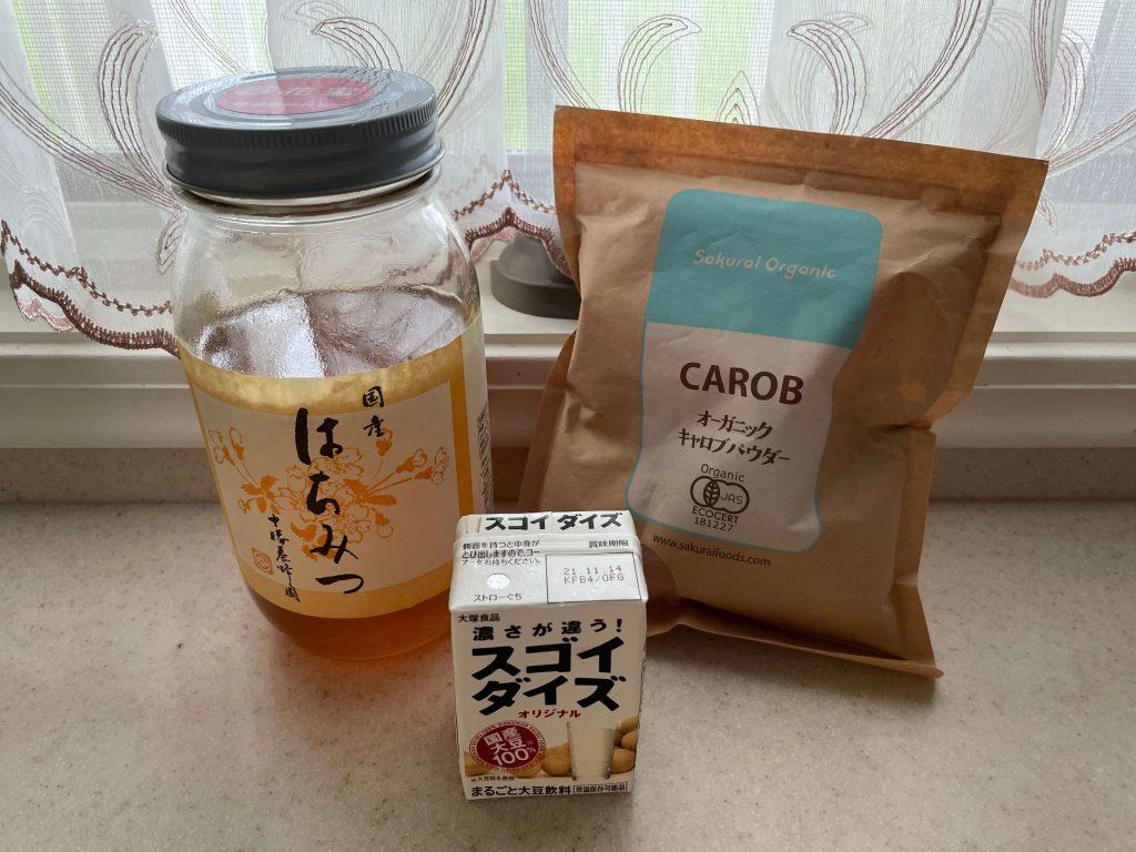 スーパーフード・キャロブの栄養・効果・効能・おすすめの食べ方とレシピ18