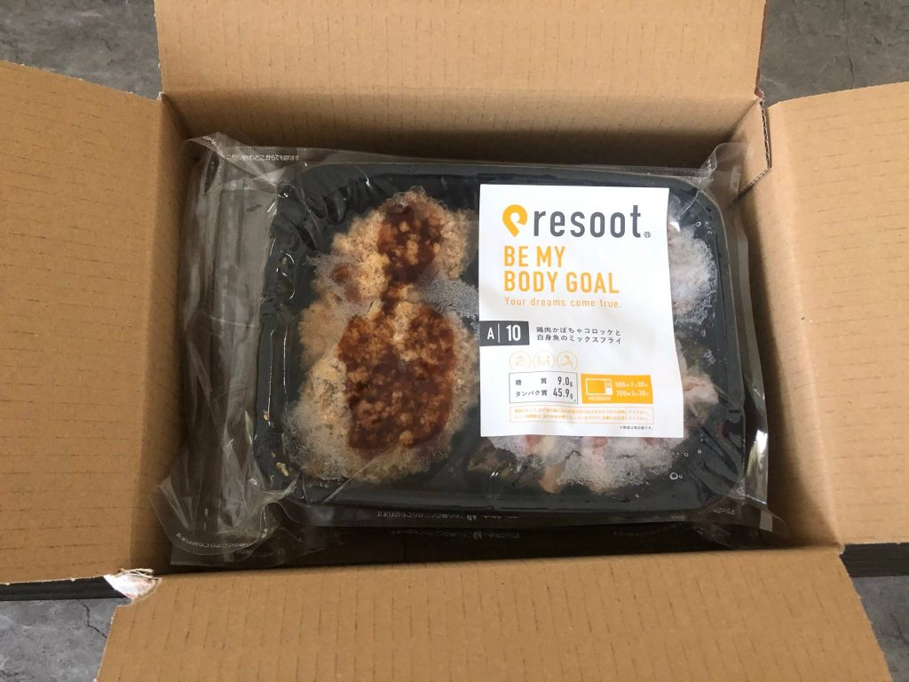 高たんぱく質・低糖質の宅配冷凍弁当「resoot home」(リソートホーム)の口コミ36