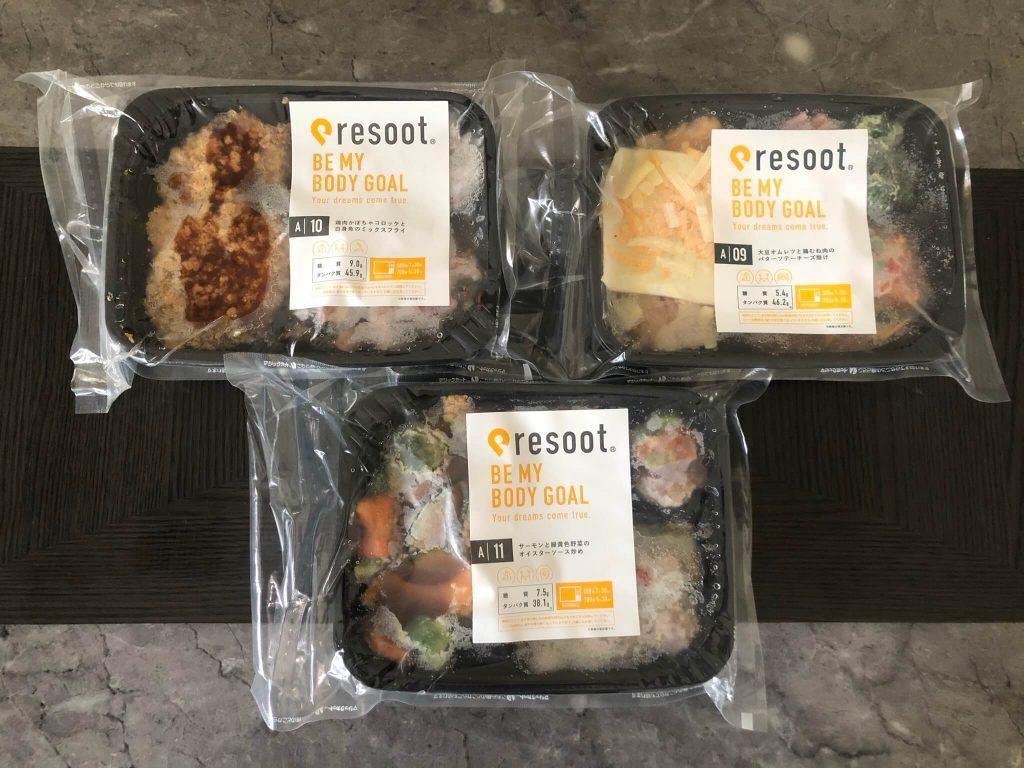 高たんぱく質・低糖質の宅配冷凍弁当「resoot home」(リソートホーム)の口コミ18